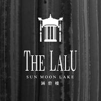 The Lalu Sun Moon Lake 日月潭涵碧樓