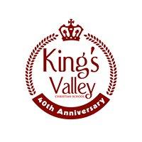 King's Valley Christian School
