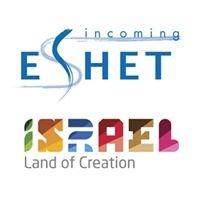Eshet Incoming Israel