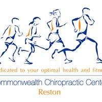 Commonwealth Chiropractic Center of Reston