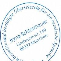 Übersetzer und Dolmetscher für Russisch München, Oberbayern