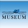 Appalachian Women's Museum