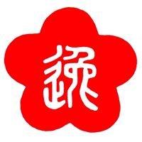 Richmond Moy Yat Kung Fu Academy