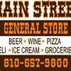 Main Street General Store