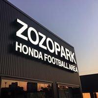 ZOZOPARK HONDA Football Area