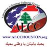 American Lebanese Cultural Center