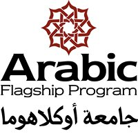 University of Oklahoma Arabic Flagship Program
