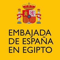 Embajada de España en El Cairo - السفارة الأسبانية في القاهرة