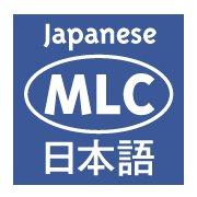 Japanese Language - MLC