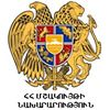 ՀՀ մշակույթի նախարարություն/ Ministry of Culture of the Republic of Armenia