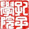 TLÜ Konfutsiuse Instituut