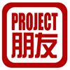 Project Pengyou