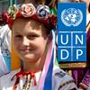 UNDP Ukraine / ПРООН в Україні