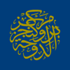 Brookings Doha thumb