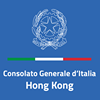 Consulate of Italy in Hong Kong & Macau