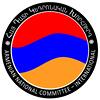 Armenian National Committee - International Հայ Դատի Կեդրոնական Խորհուրդ