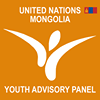 НҮБ-н Залуучуудын Зөвлөх Хороо /United Nations Youth Advisory Panel/