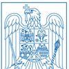Reprezentanta Permanenta a Romaniei pe langa UE
