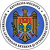 Ministerul Afacerilor Externe şi Integrării Europene al Republicii Moldova