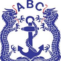 Aberdeen Boat Club Middle Island