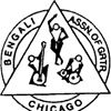 BAGC - Bengali Association of Greater Chicago