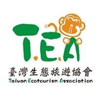 臺灣生態旅遊協會 Taiwan Ecotourism Association