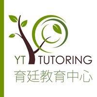 YT Tutoring Center