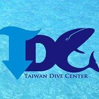 台灣潛水Taiwan Dive Center
