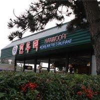 Hanwoori Korean Restaurant Ltd.