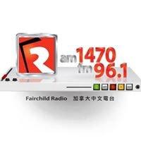 AM1470/FM961 Fairchild Radio