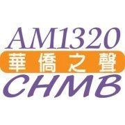 AM1320「心情金曲歌唱大賽」Solid Gold Singing Contest