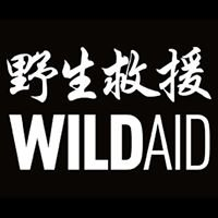 WildAid Taiwan 野生救援