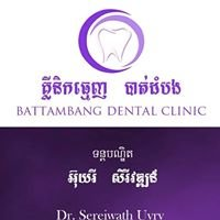 Battambang Glory Dental Clinic