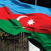 Permanent Mission of Azerbaijan to UN in Geneva