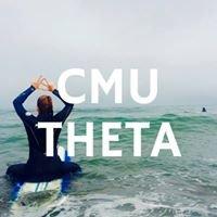 CMU Kappa Alpha Theta | Gamma Theta Chapter