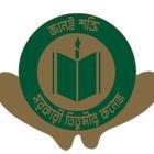 Govt Titumir College, Dhaka