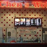 Chen's Wok Galleria Mall