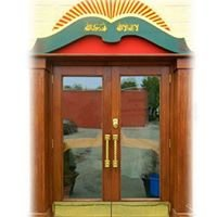 Muslim Center of Wilmington Inc. (Masjid Al-Kauthar)