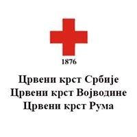 Crveni krst Ruma