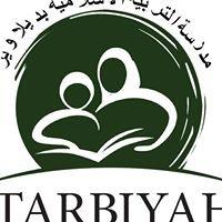 Tarbiyah School