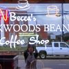 Becca's Backwoods Bean