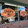 Chop's BBQ & Catering
