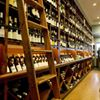 Arlequin Wine Merchant