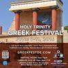 Wilmington Greek Festival