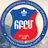 AGBU Scout Yerevan