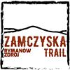 Zamczyska Trail