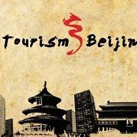 Turismo Beijing