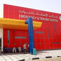 Rashid Hospital  Trauma Center