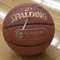 SA Church Basketball Association Inc