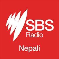 SBS Nepali